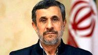 روایت احمدینژاد از نحوه آشنایی با همسرش: همه زندگی من برای حاج خانم است
