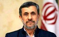 احمدی نژاد تهدید شد