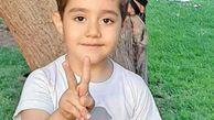 برق قاتل پسربچه 6ساله در یکی از پارکهای پایتخت شد