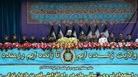 حسن روحانی : ارتش هرگز وارد بازی های سیاسی نشده و به وصیت امام راحل به خوبی عمل کرده است/در هیچ فسادی در جامعه و کشور ما نامی از امیران و بزرگان ارتش نیست