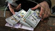 قیمت امروز دلار و یورو در صرافی ملی (۹۹/۱۰/۲۹)