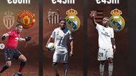 با ارزشترین فوتبالیستهای جوان دنیا انتخاب شدند