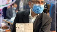 وزیر دولت اصلاحات: بعید میدانم تاجزاده تایید صلاحیت شود