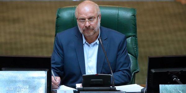 قالیباف: مردم مطمئن باشند؛نظارت مجلس از اقتصاد شروع می شود