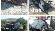 انفجار نیسان، 3 نفر را به کام مرگ کشاند