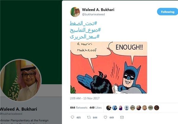 تلاش کارتونی کاردار عربستان برای تکذیب تحت فشار بودن سعد الحریری+عکس