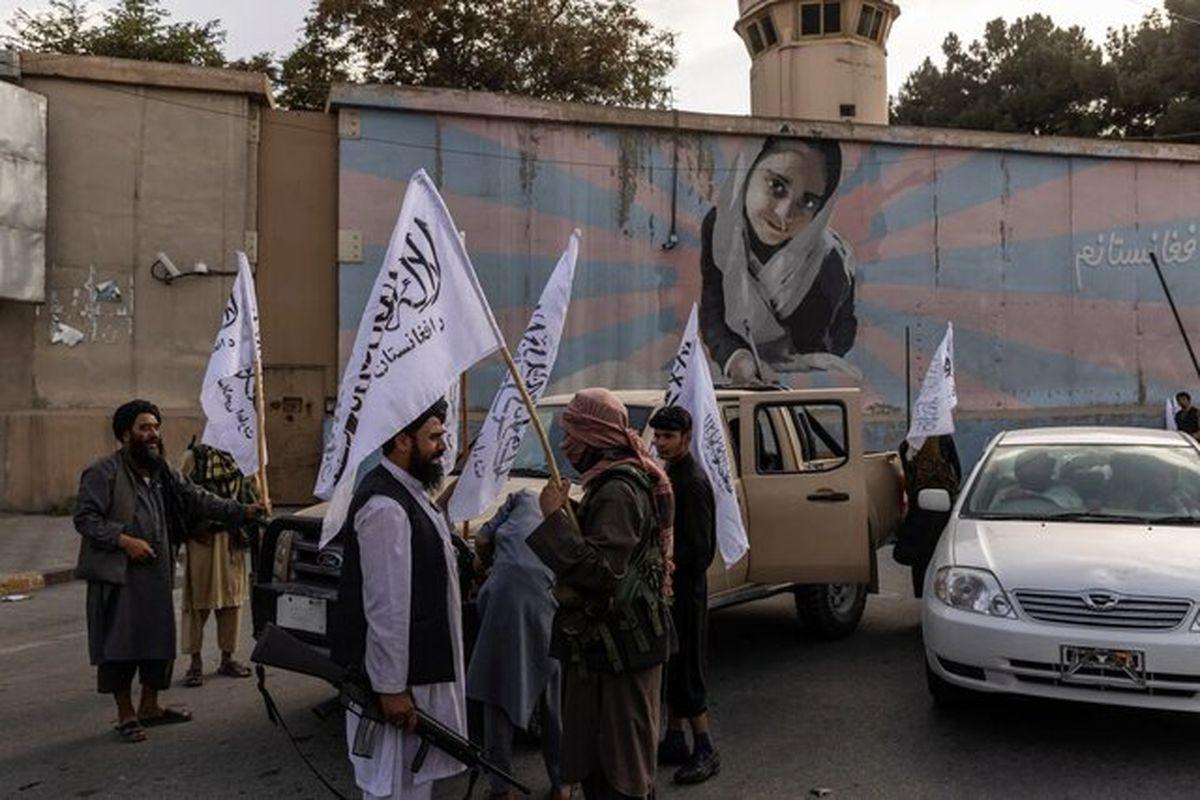 درخواست طالبان از زنان عضو کادر بهداشت و درمان