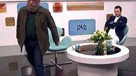 دعوای مجری با مهمان برنامه روی آنتن زنده تلویزیون!