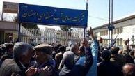 جمعی از باغداران غرب اصفهان خواستار رسیدگی به حقآبه خود شدند