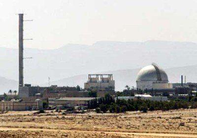 ابراز نگرانی اسرائیلیها از احتمال نشت آلودگی هستهای از تاسیسات دیمونا