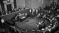 گزارش تصویری/نخستین جلسه خبرگان قانون اساسی  28 مرداد 1358