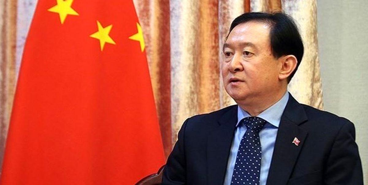 سفیر چین: آمریکا باید بدون هیچ پیششرطی به برجام بازگردد