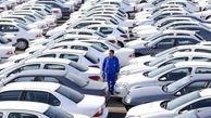 فروش فوق العاده پرقدرت خودرو!