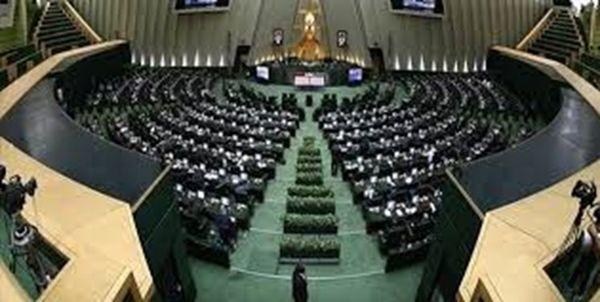 آغاز جلسه علنی امروز مجلس/ رسیدگی به لایحه وظایف وزارت ورزش و جوانان