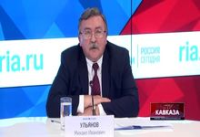 دیپلمات روس: اروپا در کاهش تعهدات برجامی خود تسلیم آمریکا شد