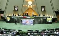 جزئیات طرح تشکیل ۲ وزارتخانه جدید در مجلس