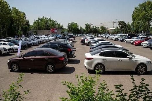 جزئیات فروش فوقالعاده ایران خودرو