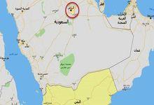 حمله موشکی به پایتخت عربستان