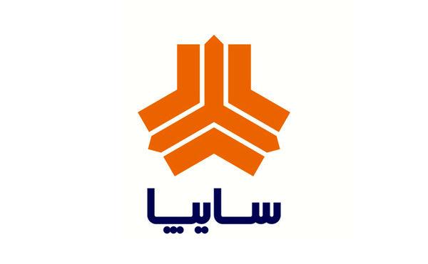ارسال لیست ثبت نام شدگان طرح پیش فروش سایپا به ایران خودرو