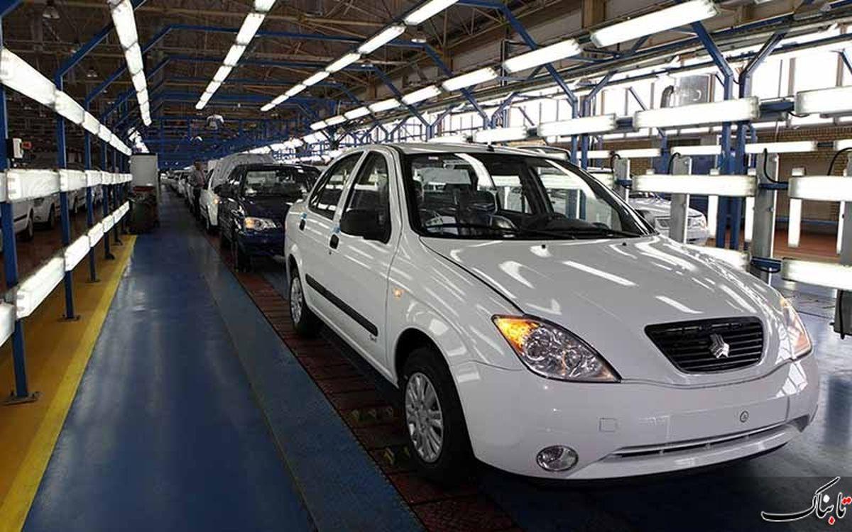 قیمت رسمی خودروهای سایپا تحویل کارخانه عوض شد|لیست قیمت جدید مدل های سایپا