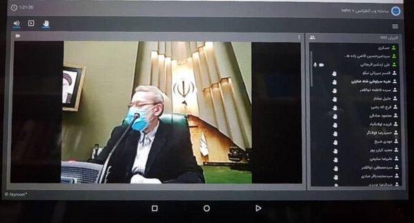 جلسه مجلس مجازی به ریاست لاریجانی و 70 نماینده + عکس