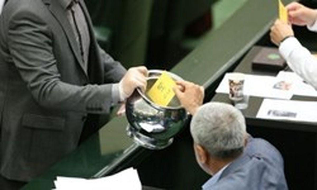 چرا طرح شفافیت آرا هنوز در دستور کار صحن مجلس قرار نگرفته است؟
