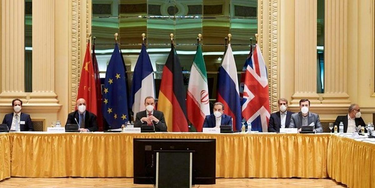 زمان نشست امروز کمیسیون مشترک برجام در وین اعلام شد