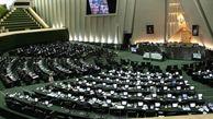 بررسی طرح تقویت امنیت غذایی کشور در دستور کار مجلس