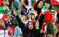 نامه مهم فیفا برای حضور زنان ایرانی در ورزشگاه ها