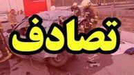تصادف زنجیره ای وحشتناک در تهران