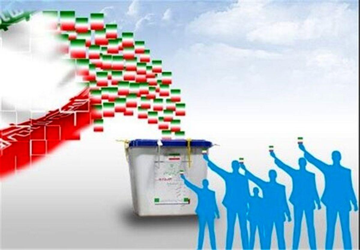 تکلیف ستادهای انتخاباتی اصولگرایان مشخص شد