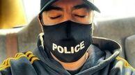 وقتی نوید محمدزاده ماسک پلیسی میزند! + عکس