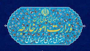 هشدار شدید ایران به آمریکا در وزارت امور خارجه