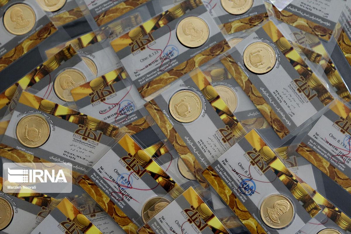 قیمت سکه نیم سکه و ربع سکه ۱۳۹۹/۰۹/۰۹| سکه سقوط کرد