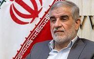 کمیسیون شوراها: قانون اقدام راهبردی برای رفع تحریمها باید به طور کامل اجرا شود