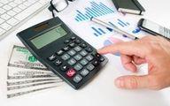 مالیات حقوق چگونه محاسبه میشود؟