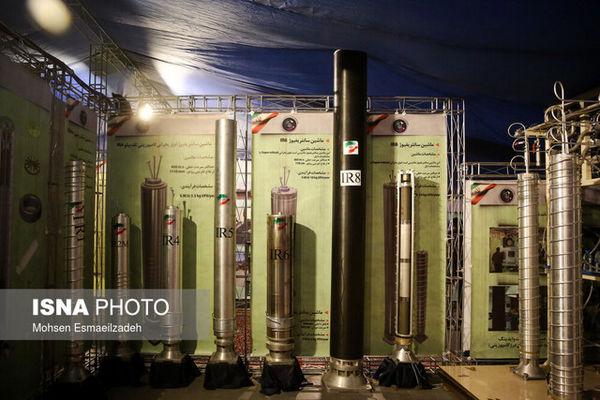 ایران پنجمین کشور تولید کننده سوخت اتمی در جهان