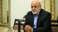 سفیر ایران در بغداد: انتقام از ترور سردار سلیمانی لزوما نظامی نیست