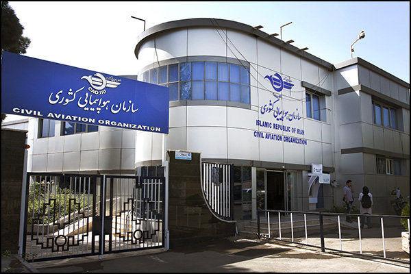 تکذیب خبر عدم اجازه ایران برای فرود اضطراری هواپیمای ترکیش
