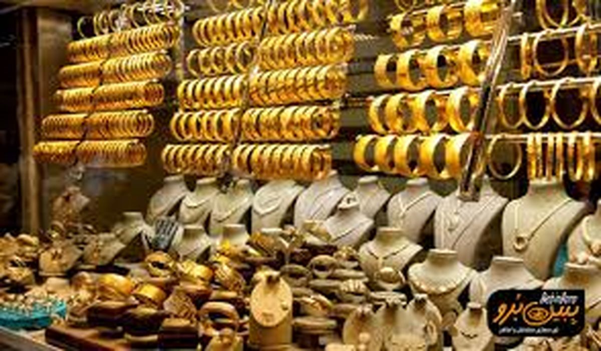 پیش بینی قیمت سکه و طلا در بازار / آخرین قیمت سکه و طلا امروز