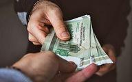 مبلغ یارانه نقدی جدید اعلام شد+جزئیات کامل