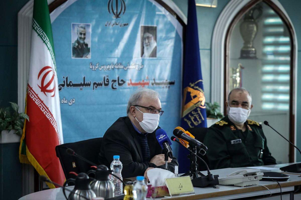 فرمانده سپاه درخواست وزیر بهداشت را اجابت کرد