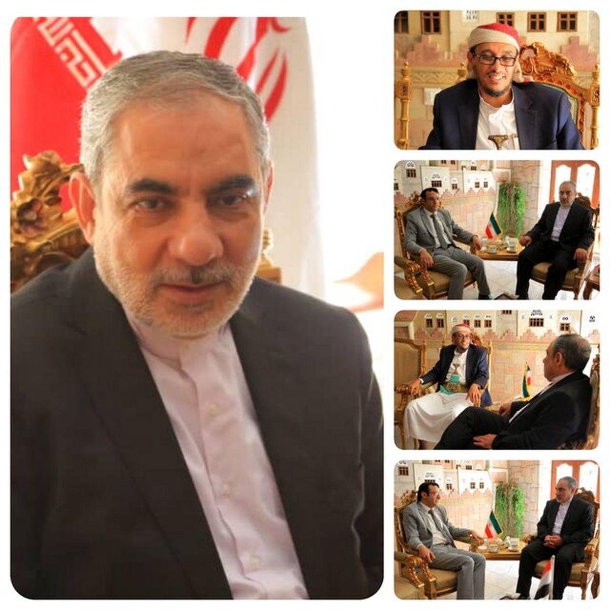 دیدارهای جدید سفیر ایران در صنعا با مقامات یمنی