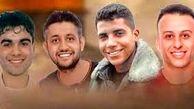 جزئیات فرار از زندان فوق امنیتی جلبوع