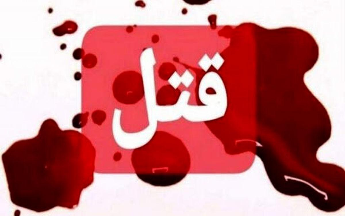 قتل ناموسی پسر 17 ساله با تبر
