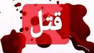 تیرباران زن و شوهر شیرازی در ممسنی