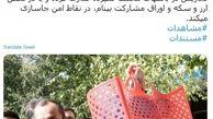 افشاگری سریالی داوری علیه احمدینژاد و تیمش