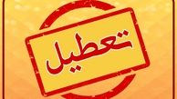 کدام صنوف تهران از امروز تعطیل است؟ +جزئیات جدید