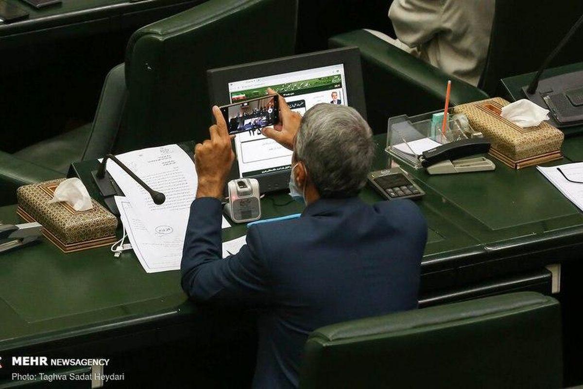 اقدام جالب مجلس علیه ناطقان بیانضباط