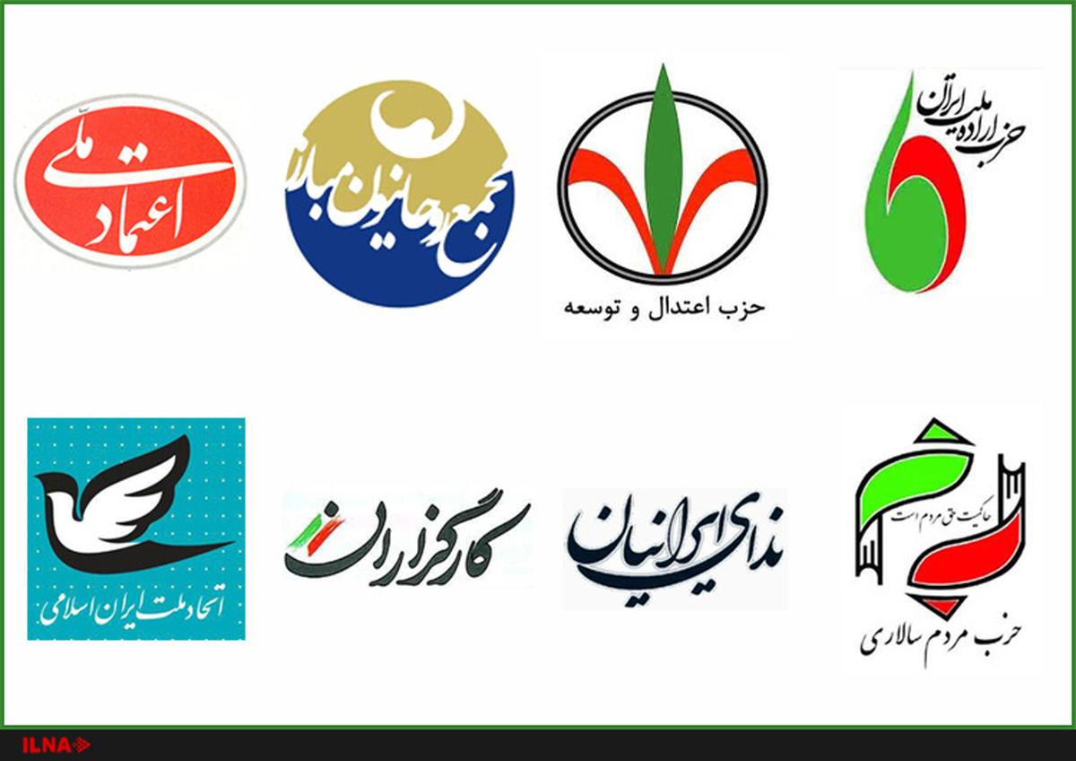 آخرین وضعیت دو حزب نامدار اصلاحطلب برای انتخابات ۱۴۰۰